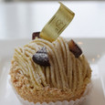 Patisserie Chocolaterie Ma Priere